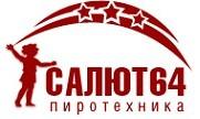 Салют64.рф